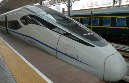 train_scale