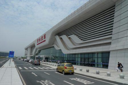 huangshan_bei_scale