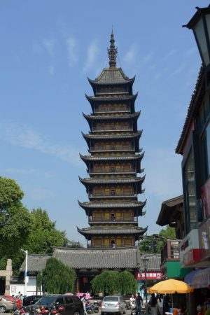 Aforementioned pagoda